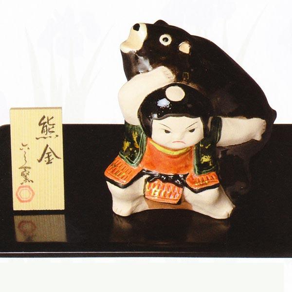 【 送料無料 】 京焼 清水焼 京 焼き 京焼き 置物 熊に金太郎(塗台付)