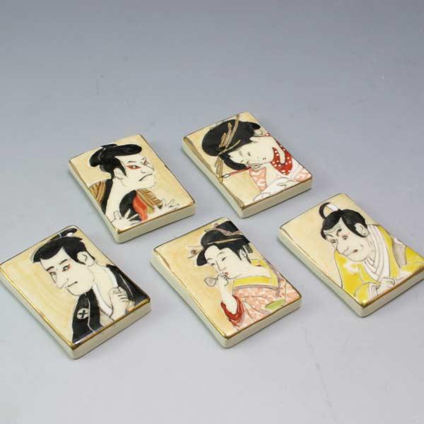 【 送料無料 】 京焼 清水焼 京 焼き 京焼き 箸置き 5個セット 紙箱入り 浮世絵 うきよえ