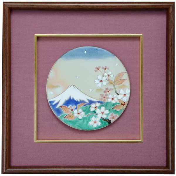 【 送料無料 】 京焼 清水焼 京 焼き 京焼き 陶額 富士に桜 ふじにさくら