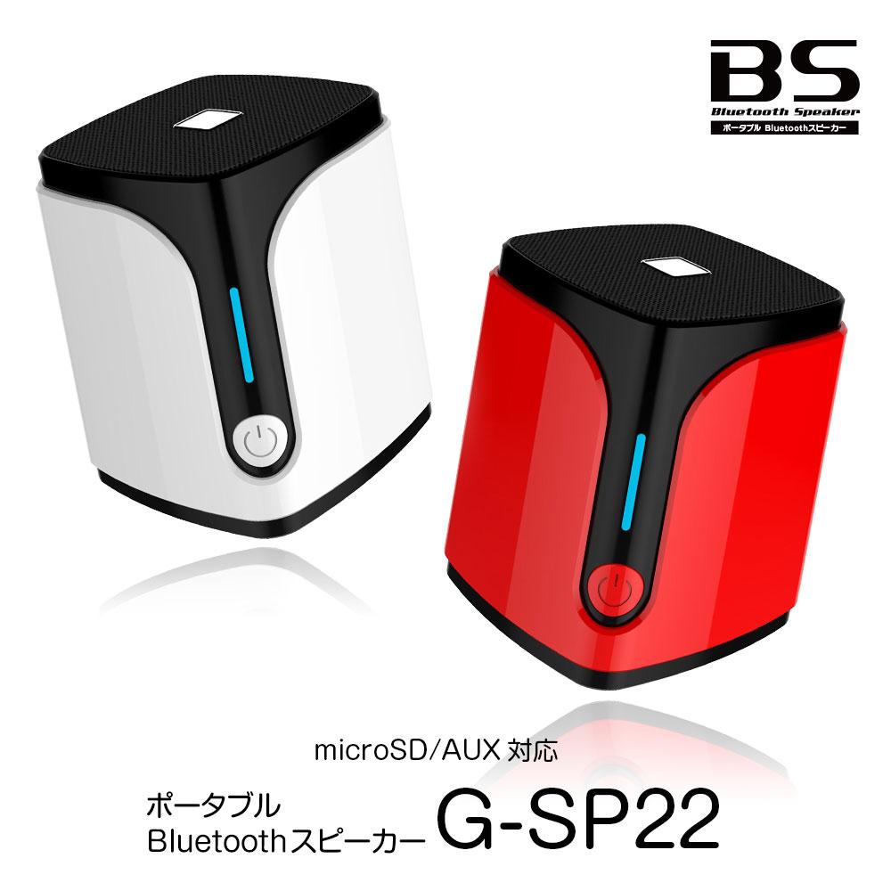 外部入力対応の多機能Bluetoothスピーカー 【5%OFFクーポン発行中】Bluetooth 5.0 スピーカー 小型スピーカー ブルートゥーススピーカー ハンズフリー MP3プレーヤー AUX 外部入力 ワイヤレススピーカー ポータブルスピーカー スマホ 再生