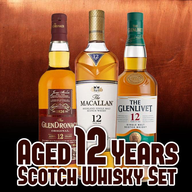 ウイスキーセット 12年もの シングルモルトスコッチウイスキー 飲み比べ 3本セット