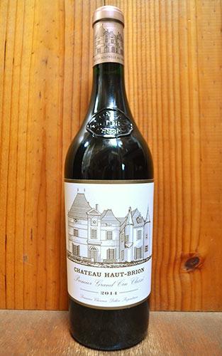 シャトー オー ブリオン 2014 プルミエ グラン クリュ クラッセ 格付第一級 フランス ボルドー グラーヴ AOCぺサック レオニャン ワイン 赤ワイン 辛口 フルボディ 750ml (オー・ブリオン)