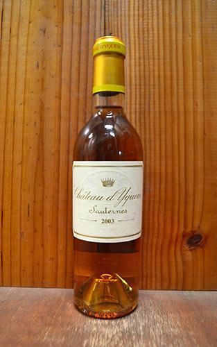 シャトー・ディケム 2003年 ソーテルヌ格付特別第1級 ハーフサイズ 375ml (フランス ボルドー ソーテルヌ 白ワイン)