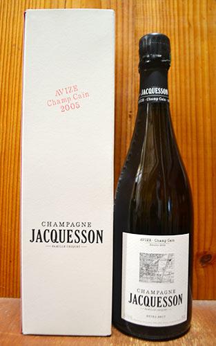 シャンパン ジャクソン グラン・クリュ アヴィズ シャン・カン ミレジム 2005年 750ml 箱入り 正規 (フランス シャンパーニュ 白)