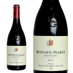 ボンヌ・マール グラン・クリュ 2013年 ドメーヌ・ロベール・グロフィエ (フランス・赤ワイン)