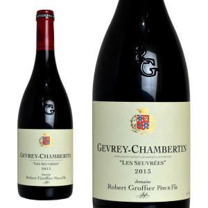 ジュヴレ・シャンベルタン レ・スーヴレ 2013年 ドメーヌ・ロベール・グロフィエ (フランス 赤ワイン)