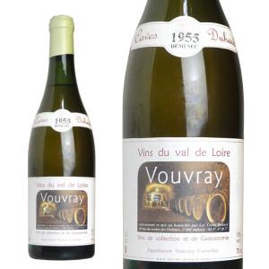 ヴーヴレ ドゥミ・セック 1955年 カーヴ・デュアール(ダニエル・ガテ) 750ml (フランス ロワール 白ワイン)