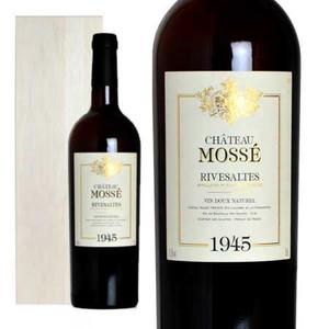 リヴザルト 1945年 シャトー・モセ 木箱入 750ml (フランス 赤ワイン)