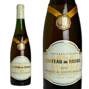 コトー・デュ・レイヨン ボーリュー ヴィエイユ・ヴィーニュ 1954年 シャトー・デュ・ブルイユ 750ml (ロワール 白ワイン)