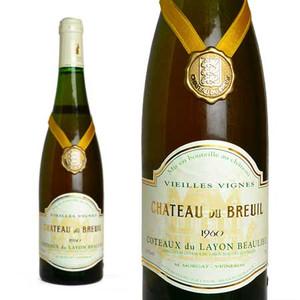 コトー・デュ・レイヨン ボーリュー ヴィエイユ・ヴィーニュ 1960年 シャトー・デュ・ブルイユ 750ml (フランス ロワール 白ワイン)