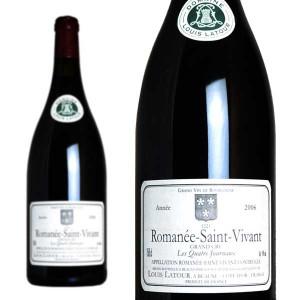 ロマネ・サン・ヴィヴァン グラン・クリュ レ・キャトル・ジュルノー 2006年 ドメーヌ・ルイ・ラトゥール マグナムサイズ 1500ml (ブルゴーニュ 赤ワイン)