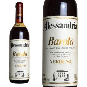 バローロ ヴェルドゥノ 1973年 フラテッリ・アレッサンドリア 720ml (イタリア 赤ワイン)