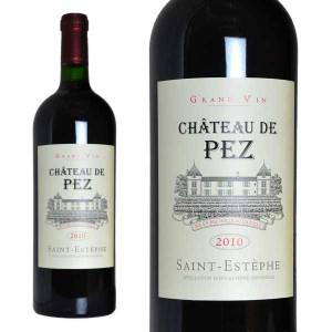 シャトー・ド・ペズ 2010年 マグナムボトル 1500ml (ボルドー 赤ワイン)