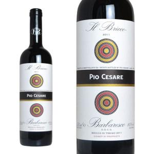 バルバレスコ イル・ブリッコ 2011年 ピオ・チェザーレ 正規輸入品 (赤ワイン・イタリア)