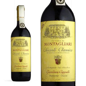 キャンティ・クラシッコ リゼルヴァ 1975年 フィットリア・ディ・モンタリアーリ DOCキアンティ・クラッシコ (赤ワイン・イタリア)