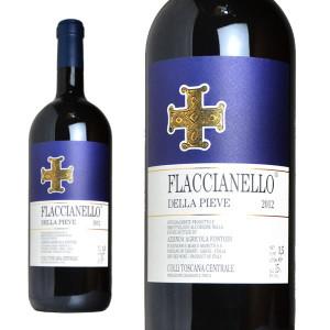 フラッチャネッロ・デッラ・ピエーヴェ 2012年 フォントディ IGTトスカーナ マグナムサイズ 1500ml 正規 (イタリア 赤ワイン)