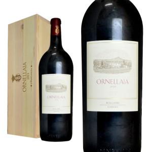 オルネッライア 2013年 マグナムサイズ 正規 1500ml (イタリア 赤ワイン)