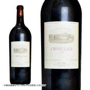 オルネッライア 2013年 ダブルマグナムサイズ 正規 3000ml (イタリア 赤ワイン)