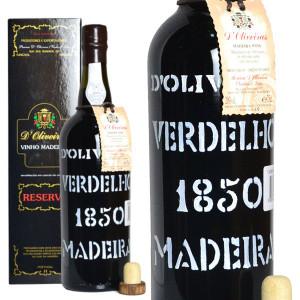 マディラ ヴェルデーリョ ヴィンテージ 1850年 20% 750ml ペレイラ・ドリヴェイラ社 (ポルトガル・ポートワイン)