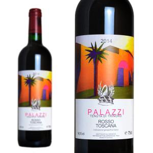 パラッツィ 2014年 テヌータ・ディ・トリノーロ 750ml (イタリア 赤ワイン)