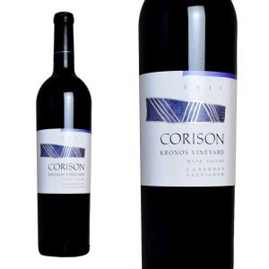 コリソン ナパ・クロノス・ヴィンヤード カベルネ・ソーヴィニヨン ナパヴァレー 2011年 正規 750ml (カリフォルニア 赤ワイン)