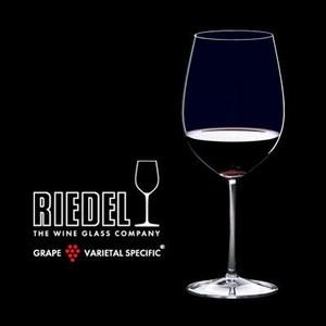 リーデル ソムリエ ボルドー・グラン・クリュ 4400/00 (ワイングラス)※お取り寄せ商品となりますため、お届けに1週間から2週間程度お時間をいただく場合がございます。