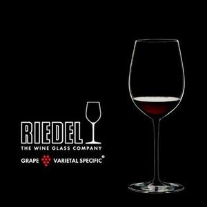 リーデル ソムリエ ブラック・タイ マチュア・ボルドー 4100/0 (ワイングラス)※お取り寄せ商品となりますため、お届けに1週間から2週間程度お時間をいただく場合がございます。