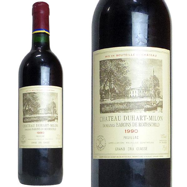 シャトー デュアール ミロン ロートシルト 1990年 バロン ド ロートシルト 750ml(フランス 赤ワイン)