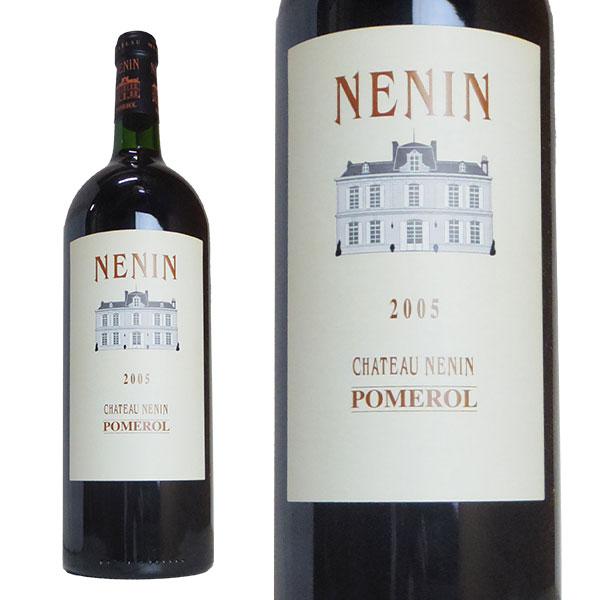 大型ボトル シャトー ネナン(ヌナン)2005年 AOCポムロール シャトー元詰 1500ml フランス 赤ワイン