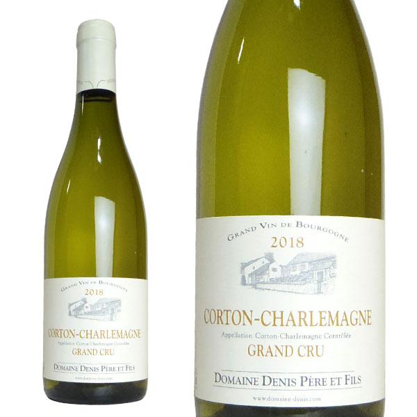 コルトン シャルルマーニュ グラン クリュ 2018年 ドメーヌ ドニ ペール エ フィス 750ml ブルゴーニュ 白ワイン