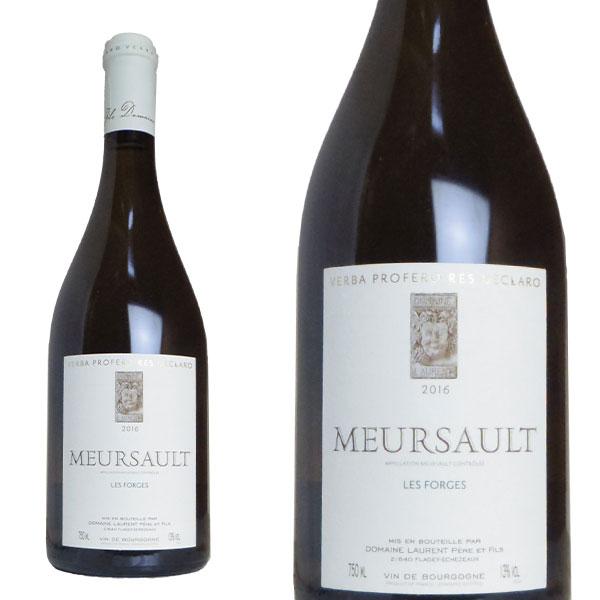 ムルソー レ フォルジュV.V 2016年 Dm ローラン ペール エ フィス 正規品 フランス 白ワイン