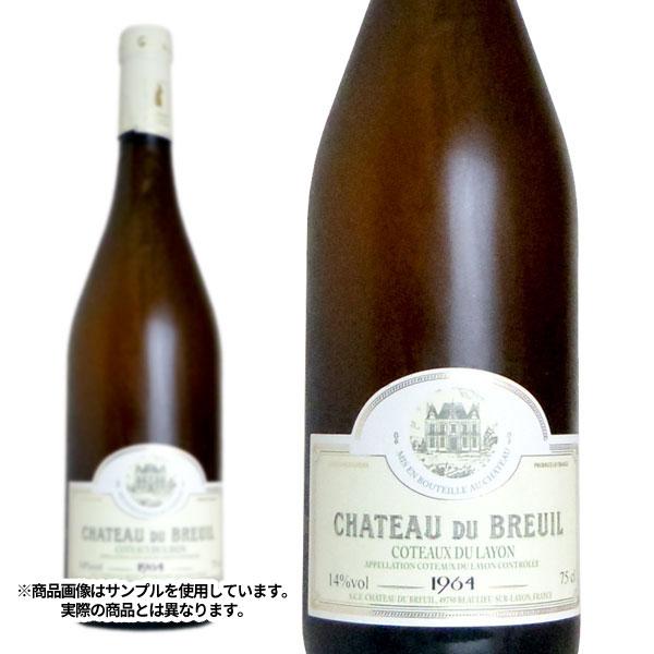 コトー・デュ・レイヨン ボーリュー ヴィエイユ・ヴィーニュ 1959年 シャトー・デュ・ブルイユ 750ml (フランス ロワール 白ワイン)