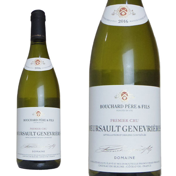 ムルソー プルミエ クリュ ジュヌヴリエール 2016年 蔵出し限定品 Dmブシャール ペール エ フィス ムルソー 白ワイン