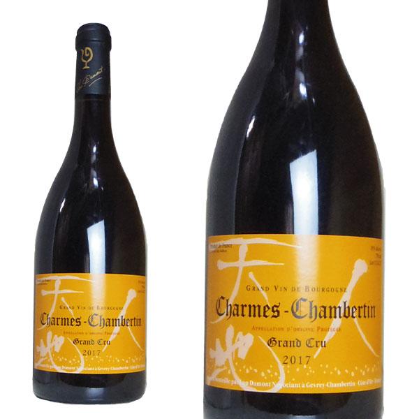 <title>シャルム シャンベルタン グラン クリュ 開店祝い 特級 2017年 セラー出し ルー デュモン フランス 赤ワイン</title>