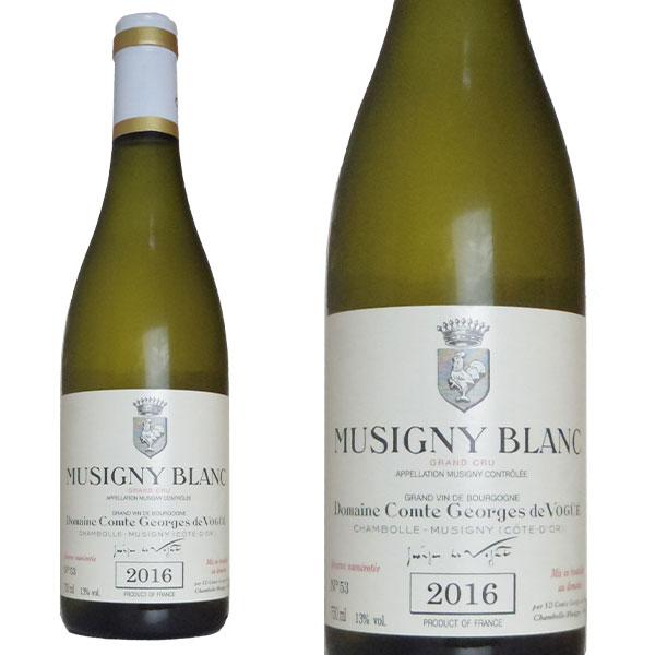 ミュジニー グラン クリュ 特級 ブラン 白 2016年 蔵出し限定品 ドメーヌ コント ジョルジュ ド ヴォギュエ元詰 フランス 白ワイン