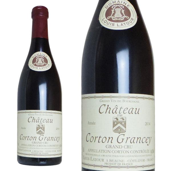 コルトン グラン クリュ 特級 シャトー コルトン グランセ 2014年 蔵出し限定品 フランス 赤ワイン