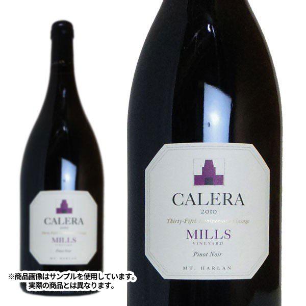 【大型マグナム】カレラ ミルズ ヴィンヤード マウント ハーラン ピノ ノワール 2011年 日本正規代理店輸入品 アメリカ 赤ワイン