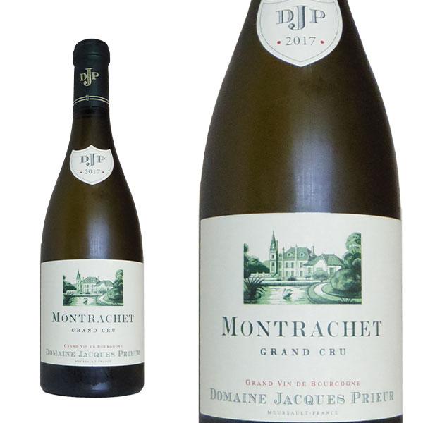 モンラッシェ グラン クリュ 2017年 ドメーヌ ジャック プリウール 正規品 750ml フランス 白ワイン