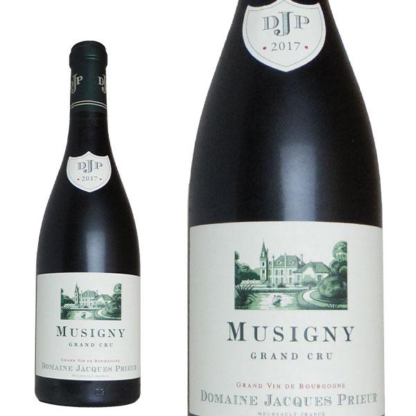 ミュジニー グラン クリュ 2017年 ドメーヌ ジャック プリウール 正規 750ml ブルゴーニュ 赤ワイン