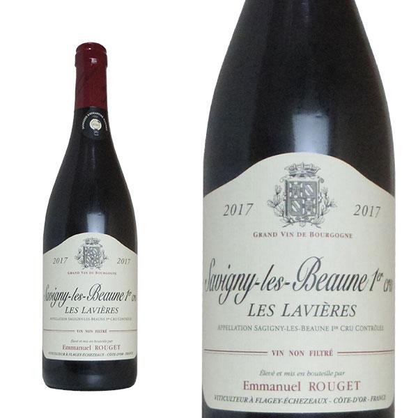 サヴィニ レ ボーヌ プルミエ クリュ 一級 レ ラヴィエール 2017年 エマニュエル ルジェ元詰 フランス 白ワイン