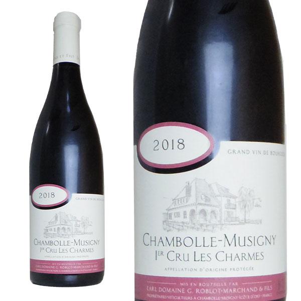 シャンボール ミュジニー プルミエ クリュ レ シャルム 2018年 750ml ブルゴーニュ 赤ワイン