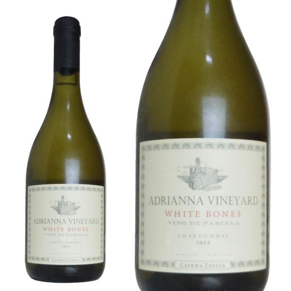 カテナ サパータ アドリアンナ ヴィンヤード ホワイトボーンズ シャルドネ 2016年 ボデガス カテナ サパータ 正規 白ワイン