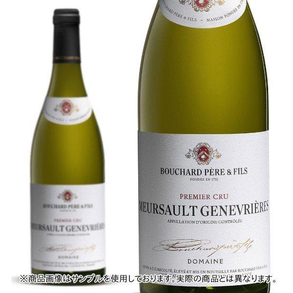 ムルソー プルミエ クリュ ジュヌヴリエール 2009年 蔵出し限定品 Dmブシャール ペール エ フィス ムルソー 白ワイン
