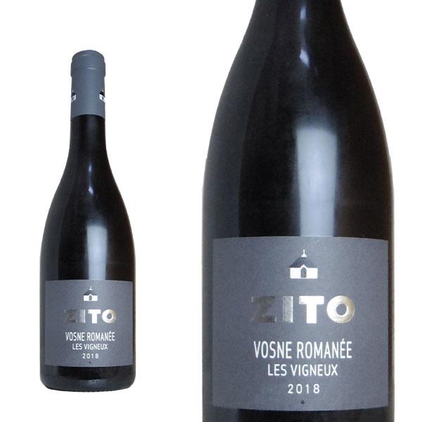 ヴォーヌ ロマネ レ ヴィニュー 2018年 ジト(ベルナール ジト) フランス 赤ワイン