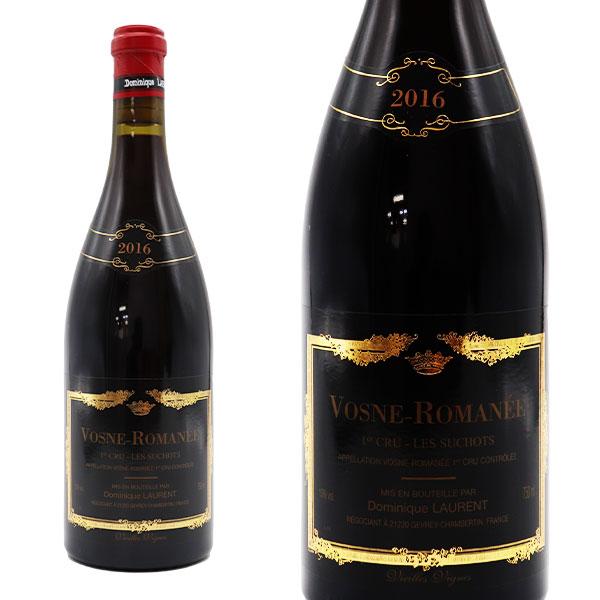 ヴォーヌ ロマネ プルミエ クリュ 一級 V.V レ スショ 2016年 ドミニク ローラン 750ml 正規品 フランス 赤ワイン