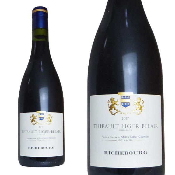 リシュブール グラン クリュ 特級 2017年 蔵出し限定品 ドメーヌ ティボー リジェ ベレール家元詰 フランス 赤ワイン