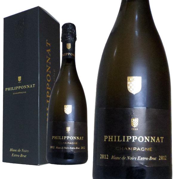 【箱入】シャンパーニュ フィリポナ ブラン ド ノワール エクストラ ブリュット 2012年 750ml シャンパン 白