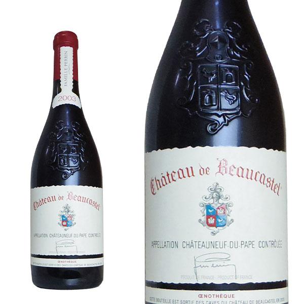 シャトーヌフ デュ パプ エノテーク 2003年 シャトー ド ボーカステル元詰 正規品 750ml フランス ローヌ 赤ワイン