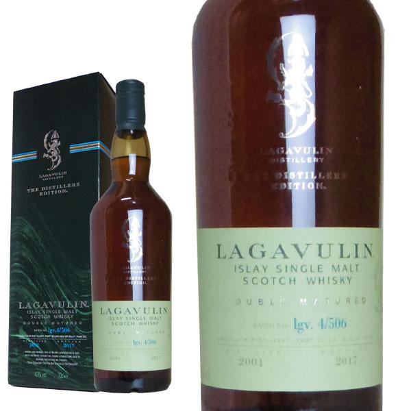 【箱入】ラガヴーリン 2001年 16年もの ダブルマチュアード アイラ シングル モルト スコッチ ウイスキー