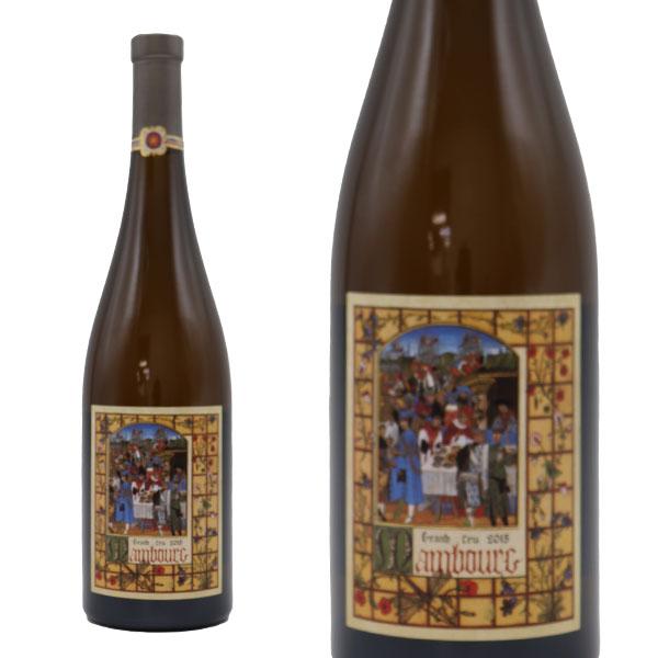 アルザス グラン クリュ 特級 マンブール 2015年 正規代理店輸入品 ドメーヌ マルセル ダイス元詰 フランス 白ワイン